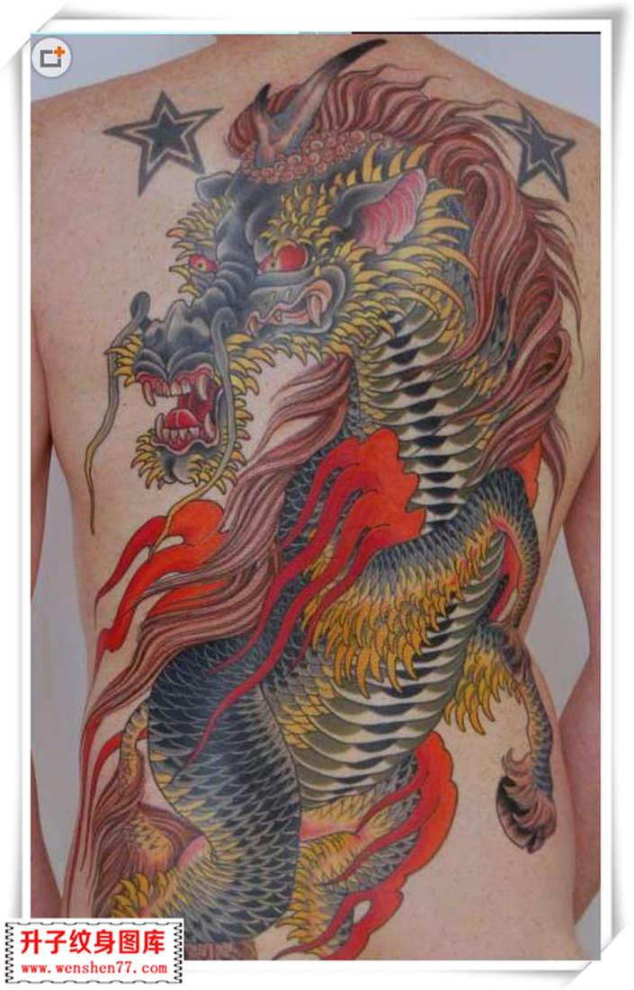 后背麒麟纹身图案