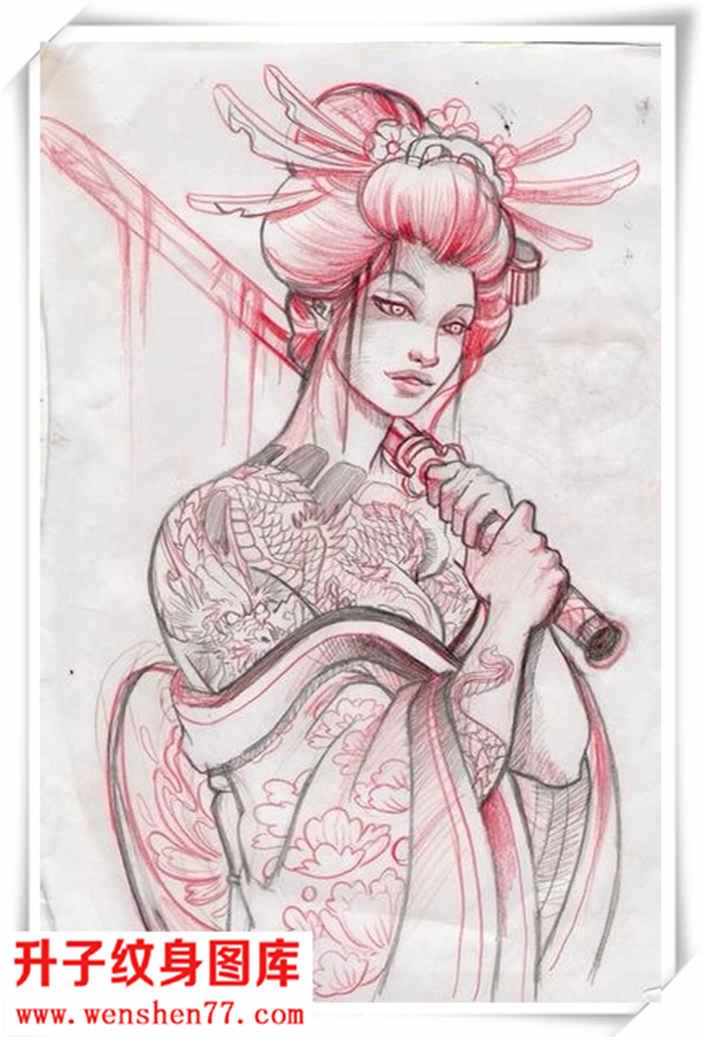 艺妓纹身 艺妓纹身手稿 纹身图案大全