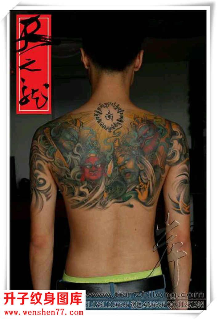 后背四大天王纹身图案图片