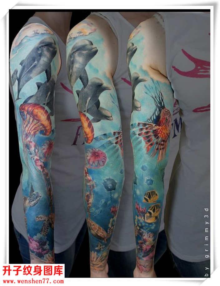 花臂纹身 海底世界纹身图案 海豚 乌龟 水母纹身