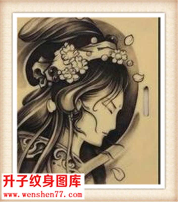 花腿艺伎纹身图案手稿
