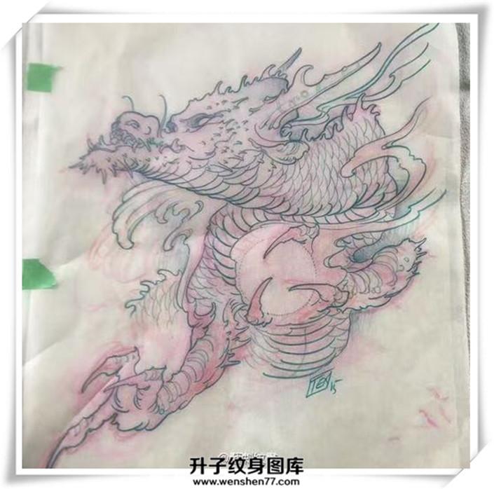 本期 推出特价龙纹身图案 免费设计手稿!图片