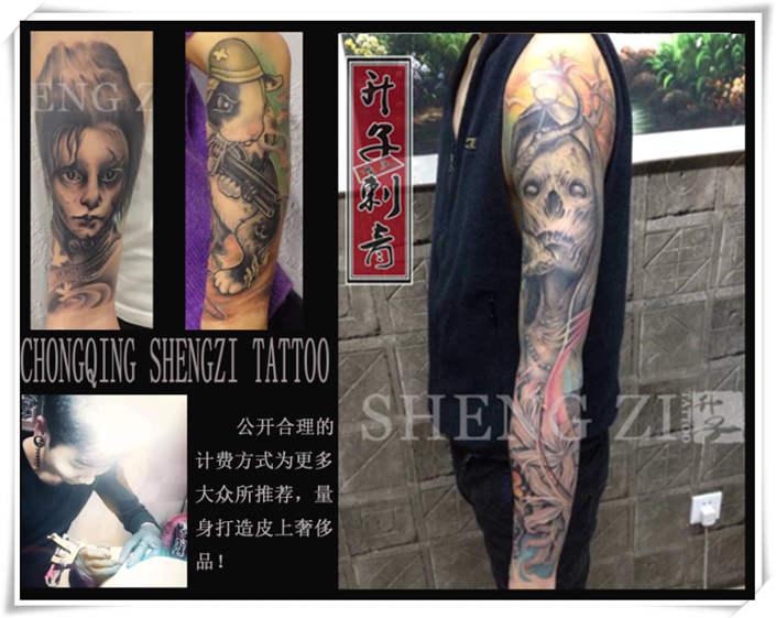 重庆哪里有纹身店