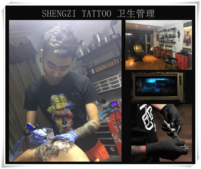 重庆纹身价格