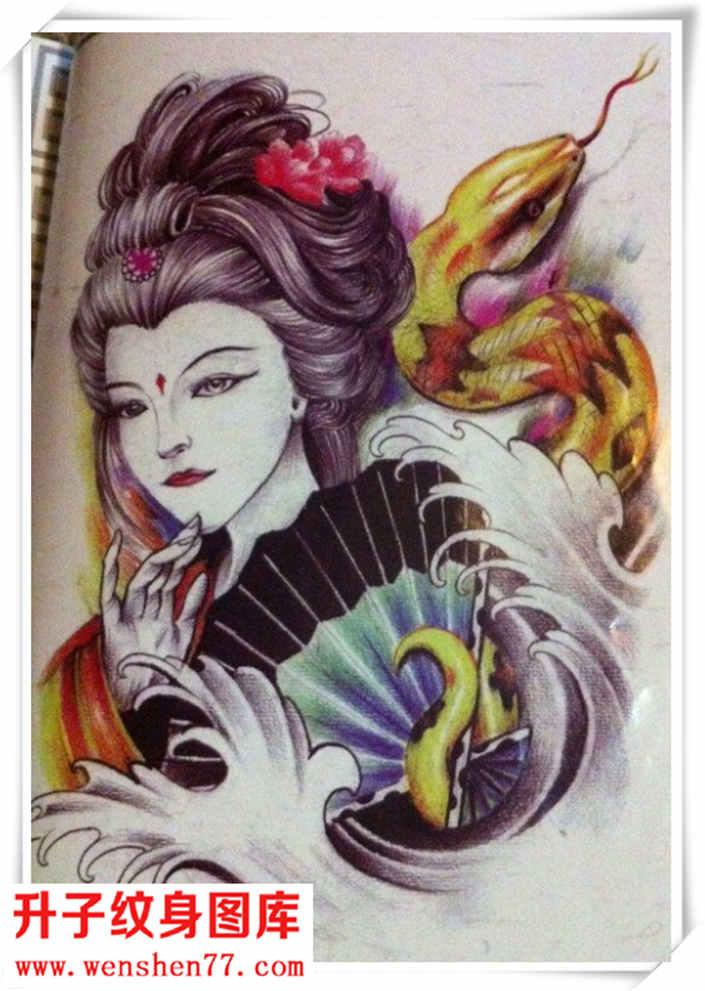 最新2017 整理出来的艺妓纹身图案 手稿            艺妓纹身素材