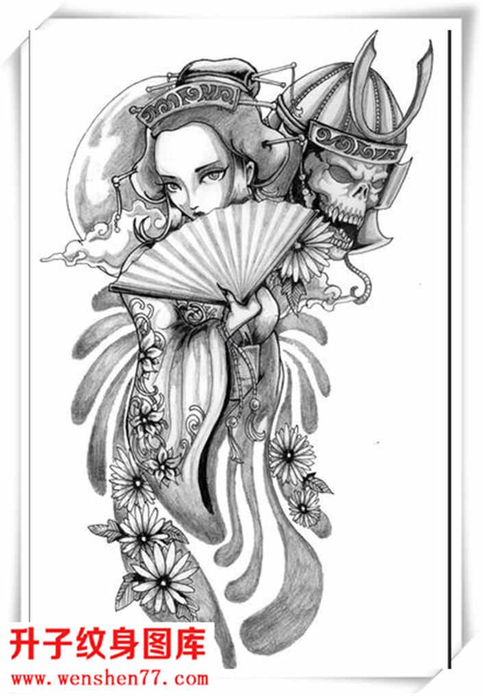 艺妓纹身手稿图_艺妓纹身手稿图案大全图片