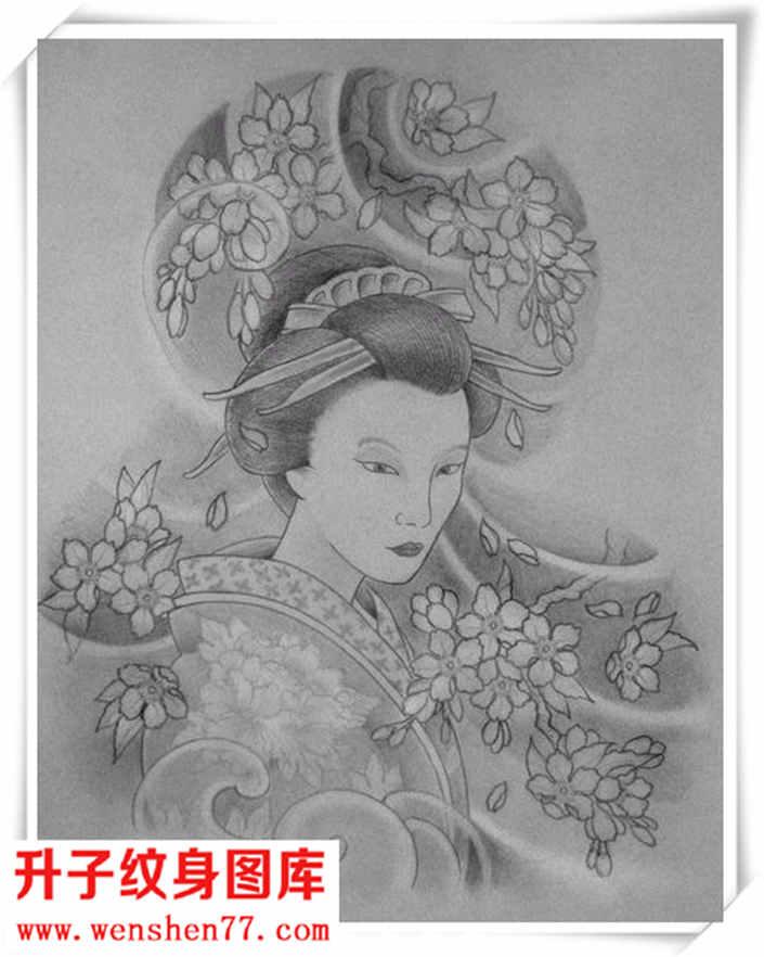 艺妓纹身手稿 传统纹身图案