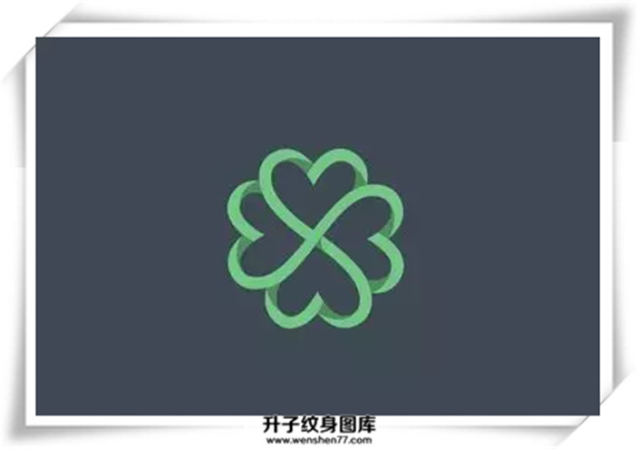 有一种四片叶子的纹身,叫着幸运草!