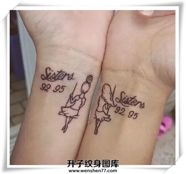 关于那些情侣纹身的刺青图案!情侣纹身价格图片
