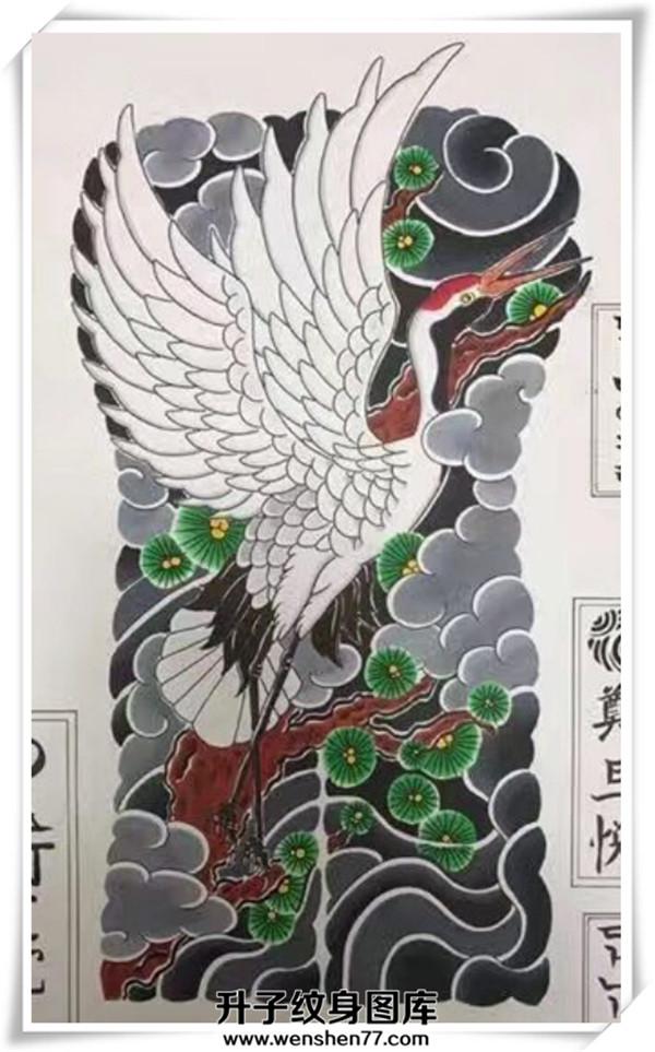 鹤纹身手稿