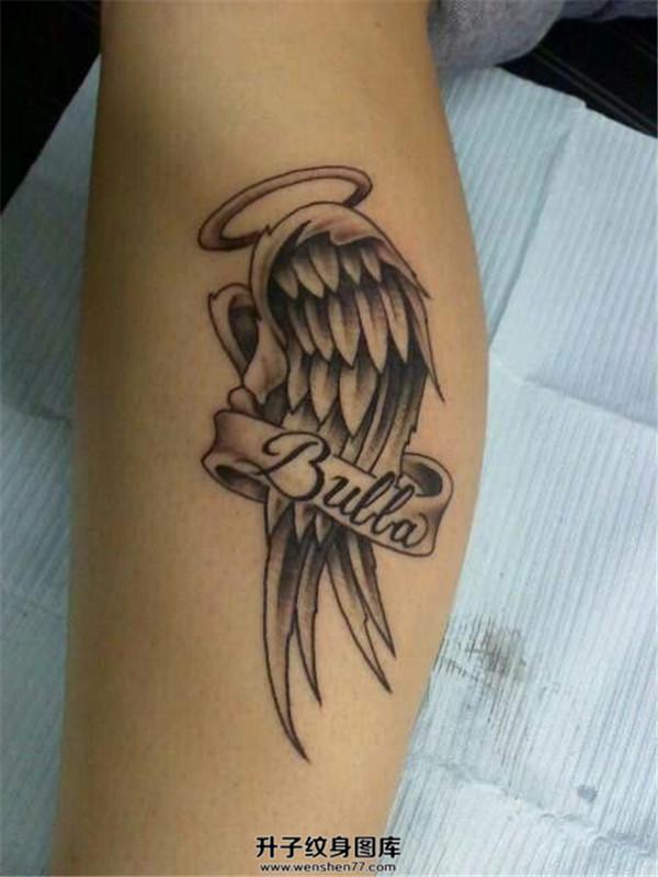 重庆纹身 在小腿外侧纹一个翅膀多少钱?