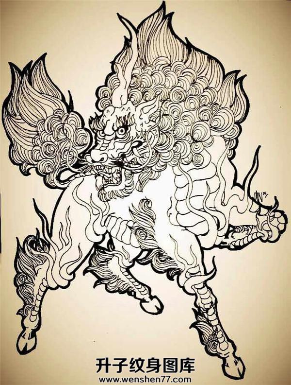 麒麟纹身手稿 线稿
