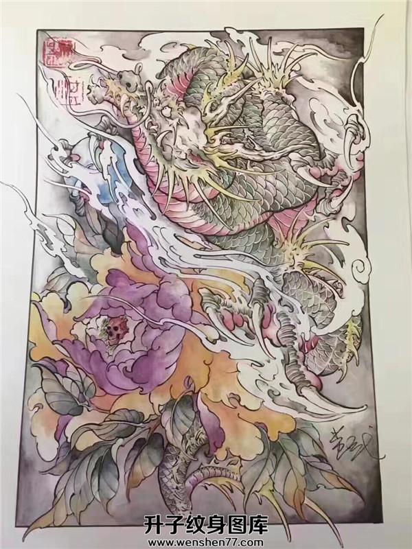 传统龙纹身手稿 龙纹身图案 手稿图片『升子纹身』图片