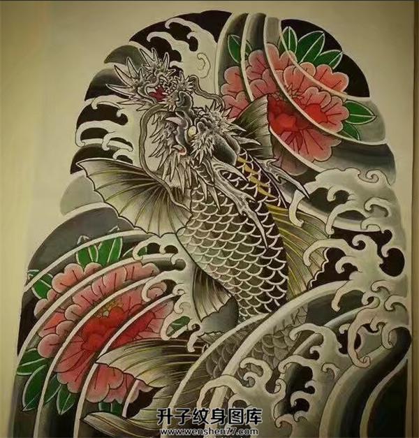 传统鳌鱼纹身手稿图案_鳌鱼纹身图片