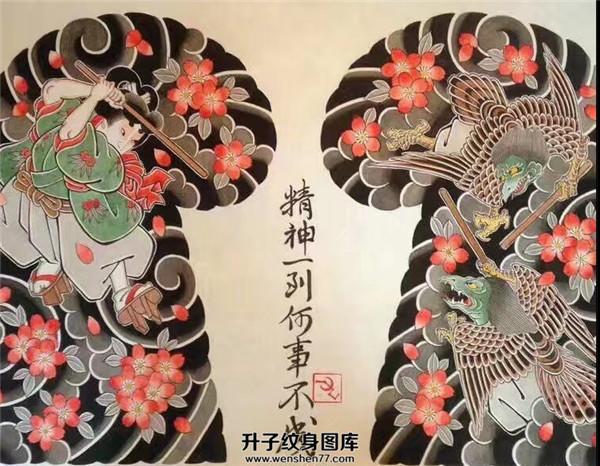 传统半甲纹身手稿图案大全_传统纹身图片