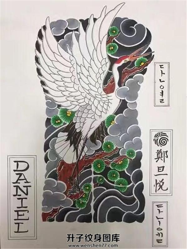 仙鹤纹身手稿图案大全