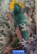 观音桥纹身_特价纹身图案鲤鱼纹身图片!