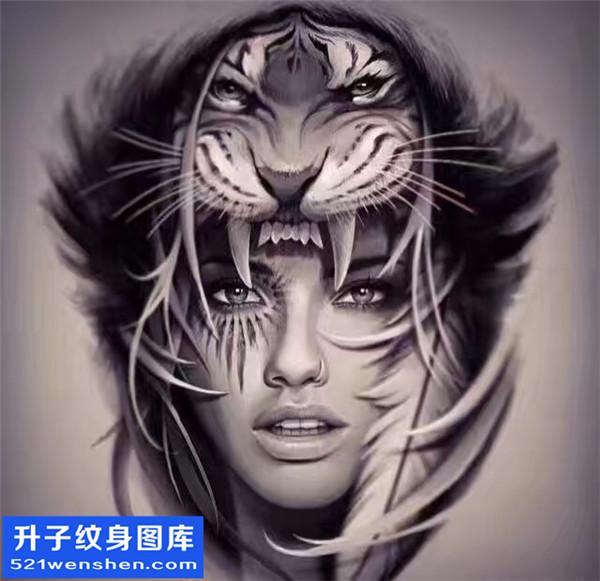 美女与老虎纹身手稿图案大全