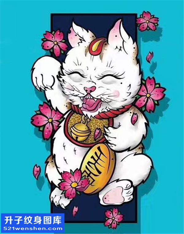 重庆招财猫纹身 重庆招财猫纹身价格 招财猫纹身哪里