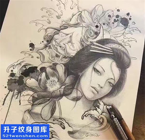 艺妓般若纹身手稿图案大全『升子纹身』