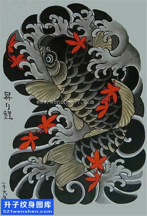 com            鲤鱼纹身手稿图案大全 彩色纹身