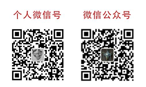 重庆升子纹身个人微信二维码